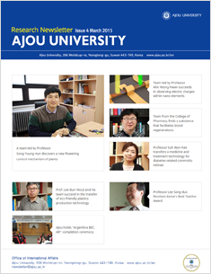 Research Newletter Issue 4 March 2015 ajou university