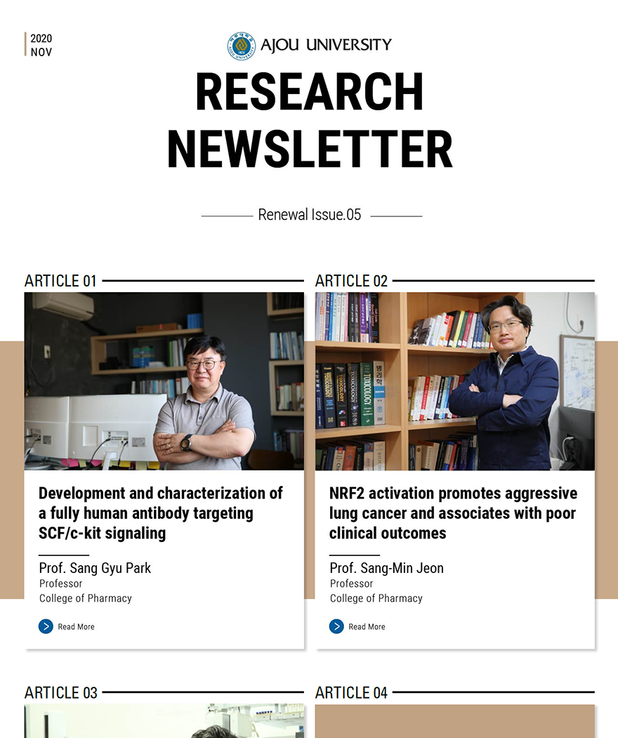 Research Newsletter-Renewal Issue 05